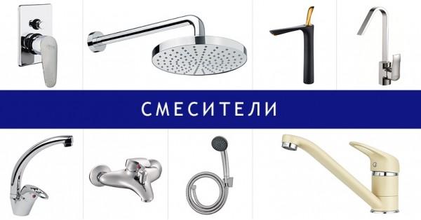 Унитаз цена в Новокузнецке