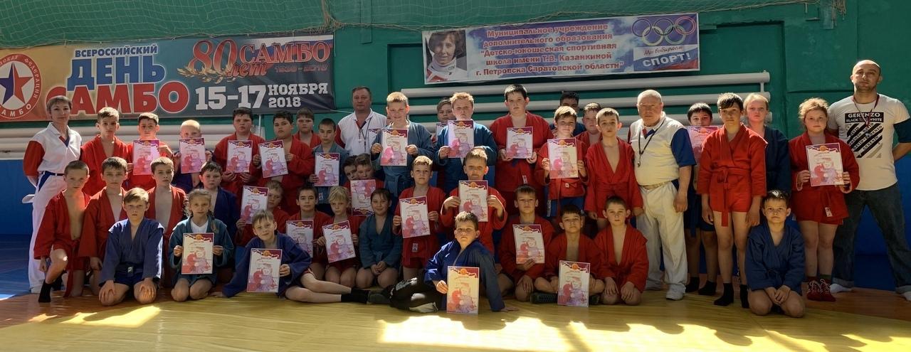 В спортшколе Петровска прошёл турнир по самбо