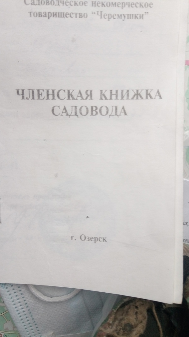 "ДОМАШНИЙ ПРИЮТ "" ЛИНДА"""