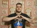 Сивко Костя   Киев   0