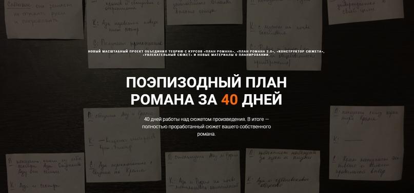 http://14priemov.ru/plan40