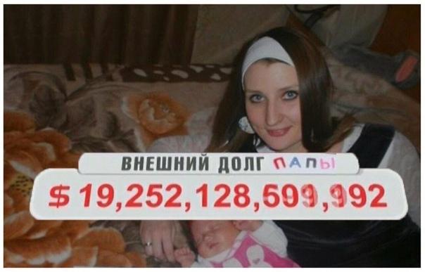 Чебоксарец одолжил брату 500 тысяч рублей, чтобы т...