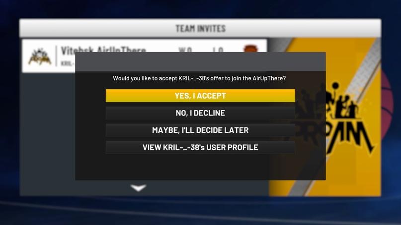 Как добавить друга в команду Pro-Am в NBA 2K21, изображение №6