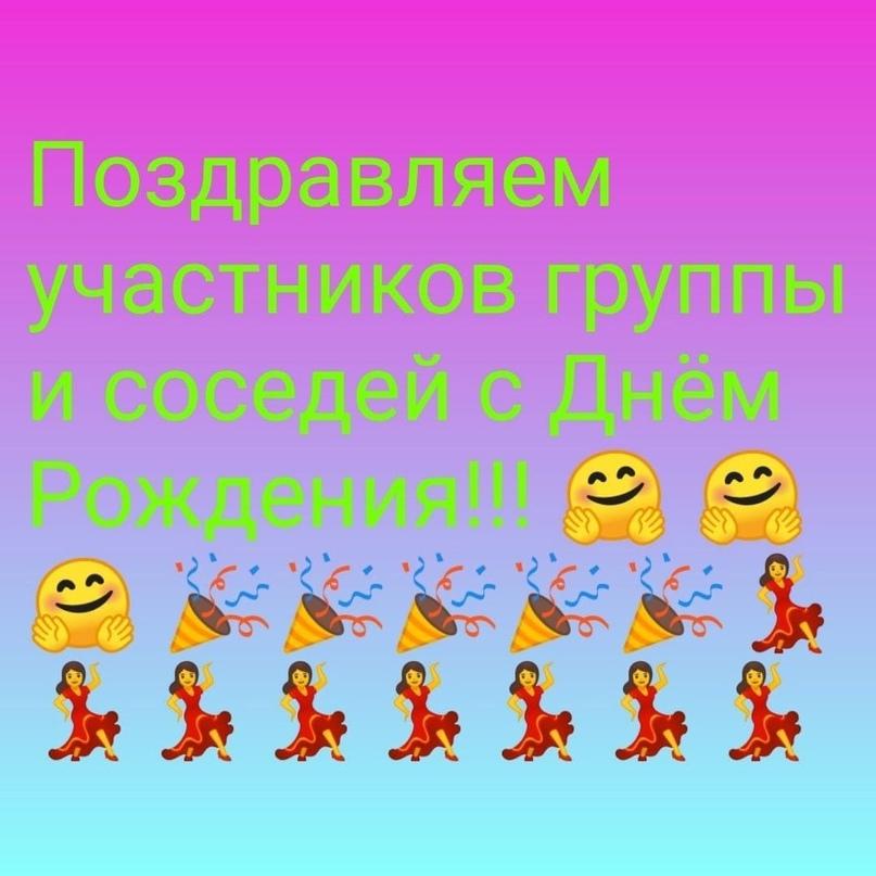 Наталья Заболотняя, Αлла Κолобова, София Пасичная, Vika Vika...
