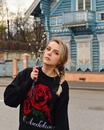 Рин Алина   Москва   5
