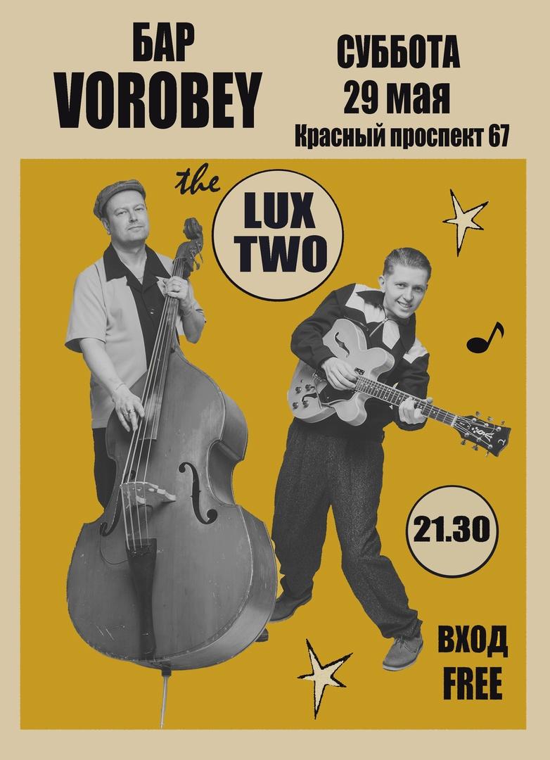 29.05 The Lux Two в баре Воробей!