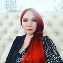 Фотоальбом Регины Новосельцевой