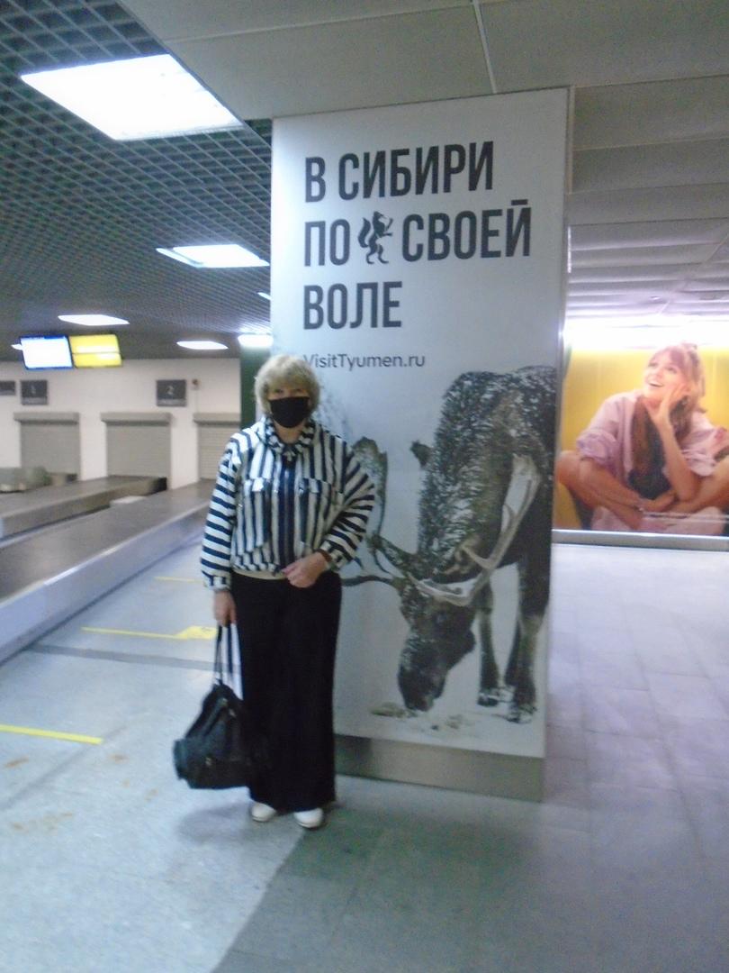 В Сибирь по своей воле