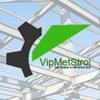 Металлоконструкции - ВипМетСтрой