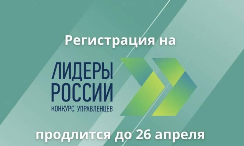 Большесосновский муниципальный район