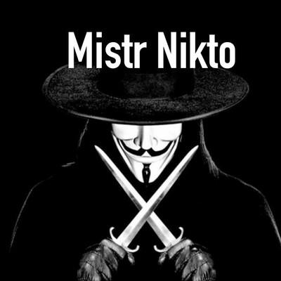 Мистр Никто