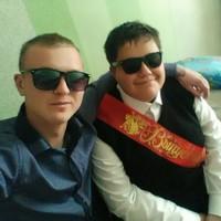 Буга Сергей