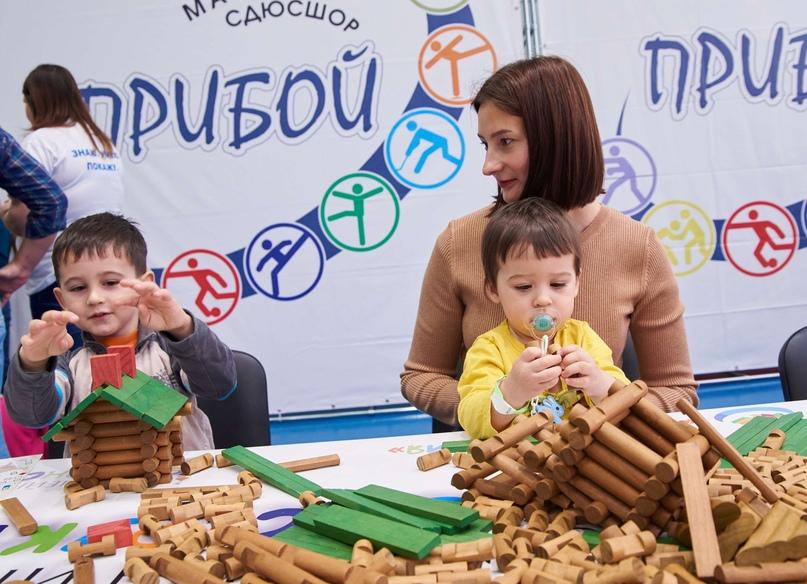 Конструктория в Тюмени 17.11.2019 10:00 - 13:00 - 89