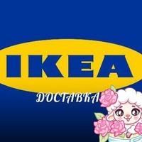 ОльгаМельникова