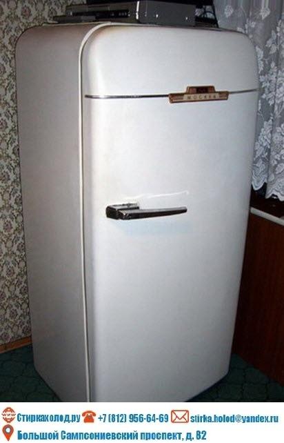 Советские холодильники, изображение №9