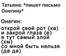 Либо Андрей | Санкт-Петербург | 42