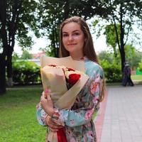 Фотография Карины Гомзы ВКонтакте