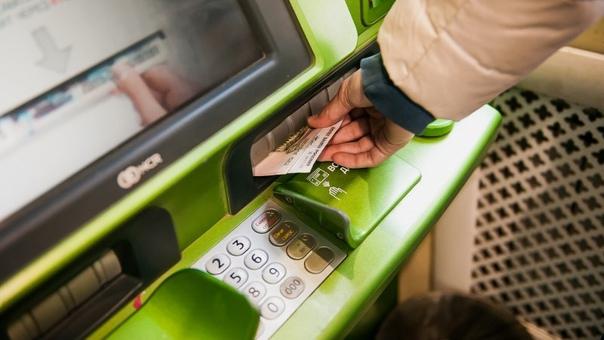 В Новочеркасске телефонные мошенники оформили кред...