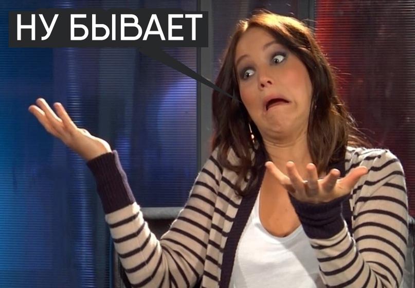 Жительница Самарской области украла у подружки золото на 50 тысяч рублей и получ...