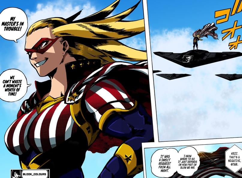 My Hero Academia Chapter 328, image №17