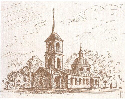 Сергиевская церковь и кладбище — не сохранились.