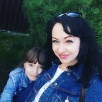 Светлана Козырева