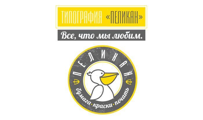 Поп ап объемные открытки Московская область