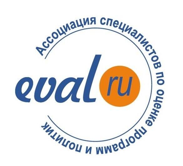 VII Конференция Ассоциации специалистов по оценке программ и политик, изображение №1