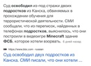 Авдышев Даниил   Краснодар   1