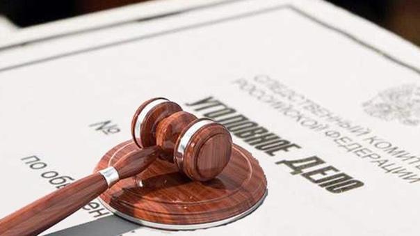В новочеркасском суде свидетель дал ложные показания по д...