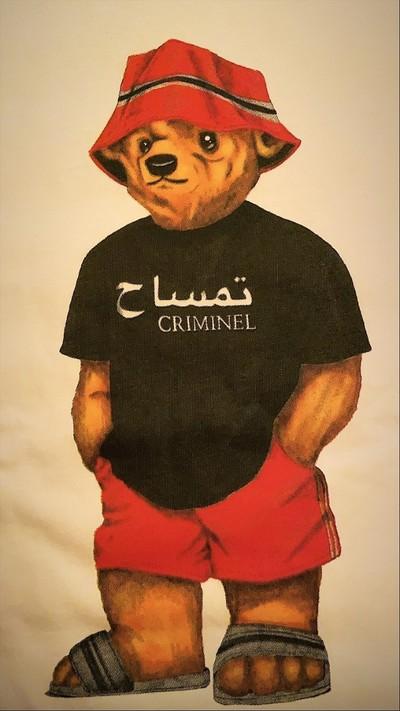 Yassine Timssah
