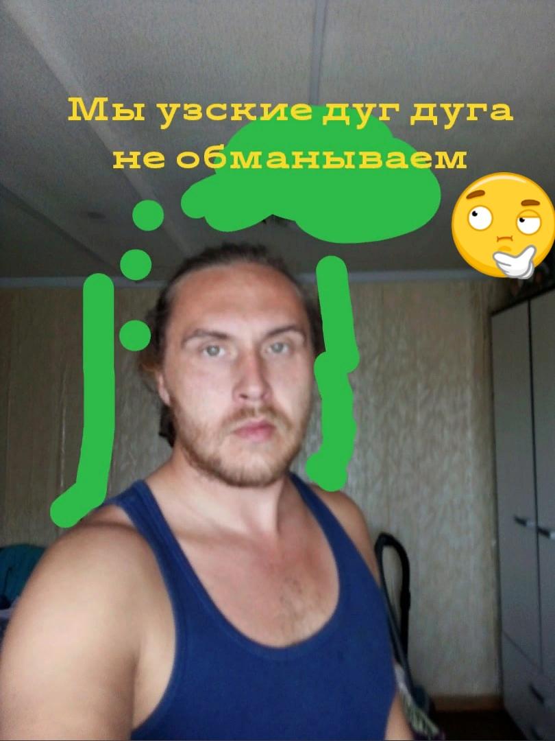 Дима, 33, Afanas'yevo