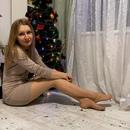 Вика Исаенко