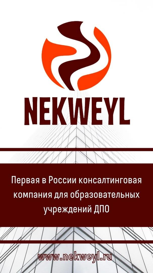 Купить электронный курс по охране труда 2021 Москва