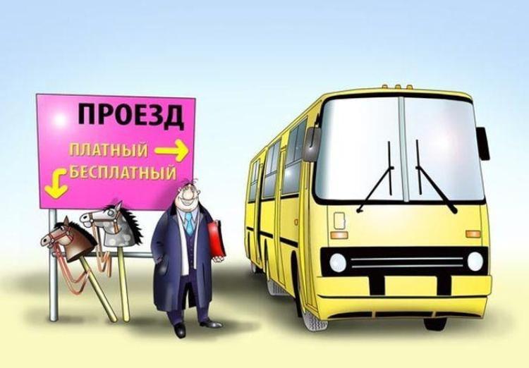 С 1 марта в Архангельске в очередной раз повысили плату за проезд в автобусах. П...