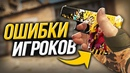 Харло Егор | Набережные Челны | 2