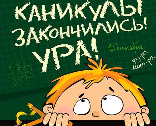 фото из альбома Натальи Воробьевой №9