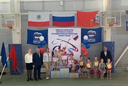 В ФОКе «Газовик» состоялось первенство по художественной гимнастике