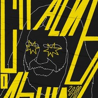 Спасибо на веранде Punk Fiction | 2 августа
