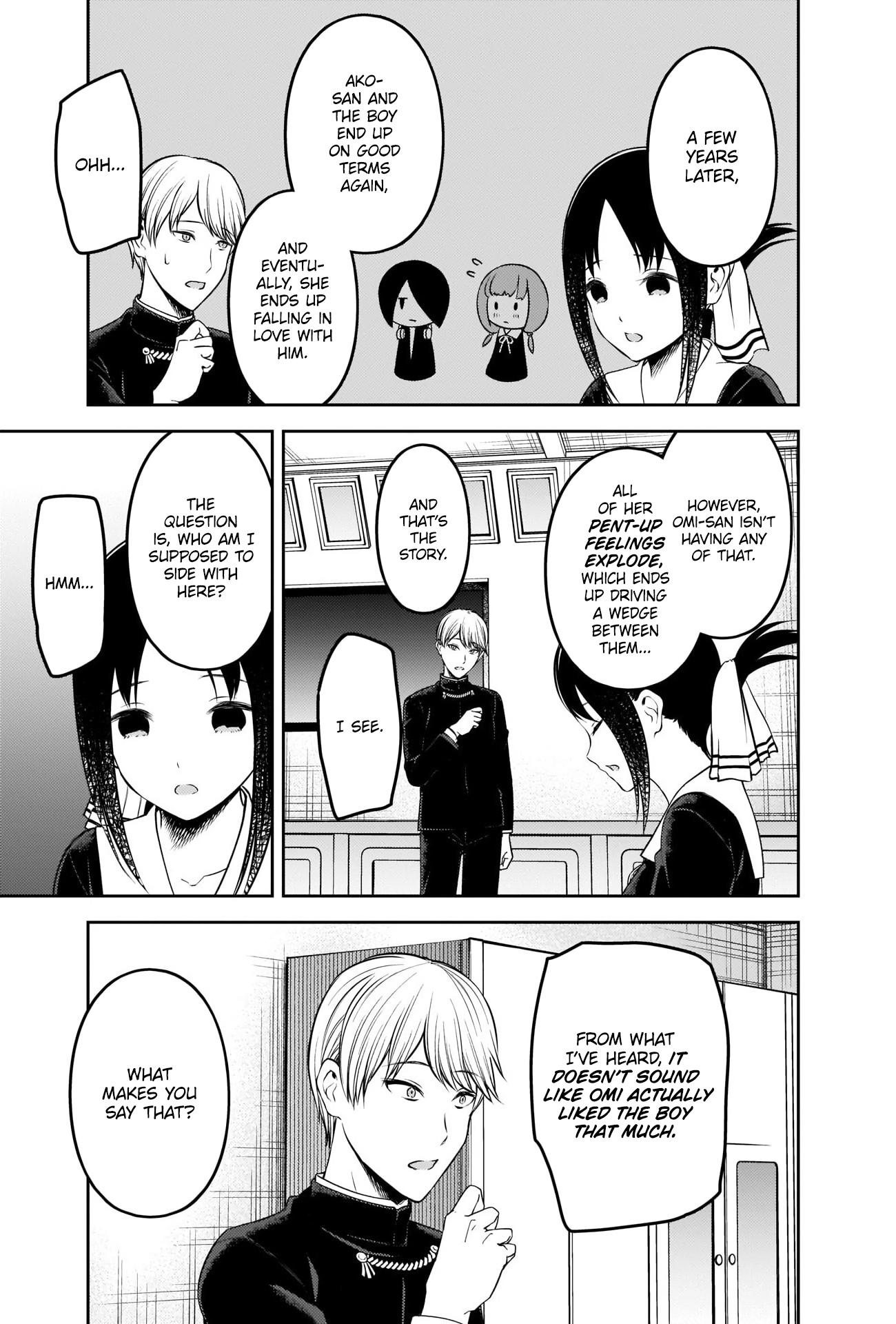 Kaguya-sama: Love Is War 233, image №5
