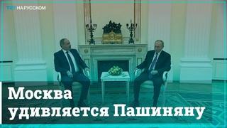 «Искандеры» поставили Армению на грань гражданского конфликта