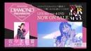 Ayaka Sasaki (Momoiro Clover Z) - Audio commentary for Momoiro Christmas 2018