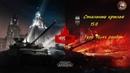 Китаец в деле, бой на Type 96b - орден Стальные крылья - [RoCat] Iron_Stone
