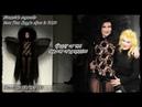 Siouxsie | PH Catwalk (2010)