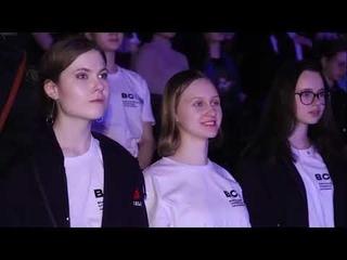 В «Артеке» прошла всероссийская олимпиада школьников по литературе #МолодыеТаланты