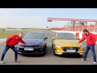 Kia K5 или Hyundai Sonata? Найди отличия, мы нашли! ТЕСТ ДРАЙВ ОБЗОР 2020