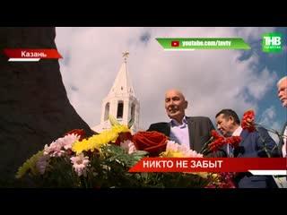 В Казани вспоминают Мусу Джалиля- в этот день в 1944 году поэта казнили в немецком плену - ТНВ
