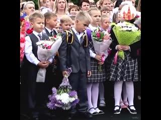 1 сентября во всех школах россии можно встретить два типа школьников