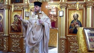 С праздником Всех Святых в земле Российской просиявших
