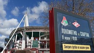 25 тур «РЖД Арена» // «Локомотив» — «Спартак» // Ждём дерби!